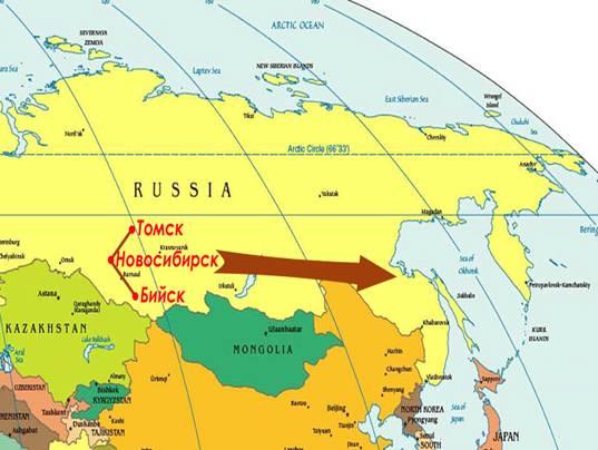 Новая миссия Сибири